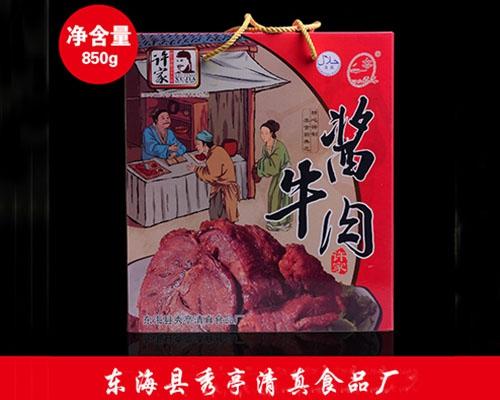 江苏酱牛肉