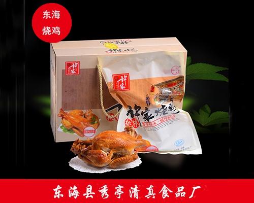 江苏东海烧鸡