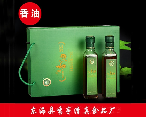 河南 香油
