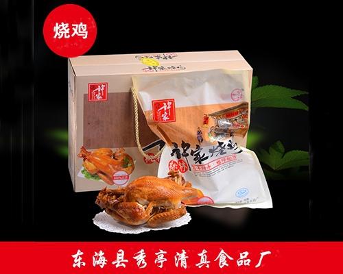 北京 烧鸡